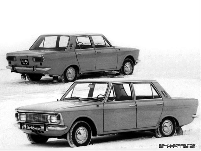 conceptcar.ee-azlk-3-5-2-prototype-1970-01.jpg