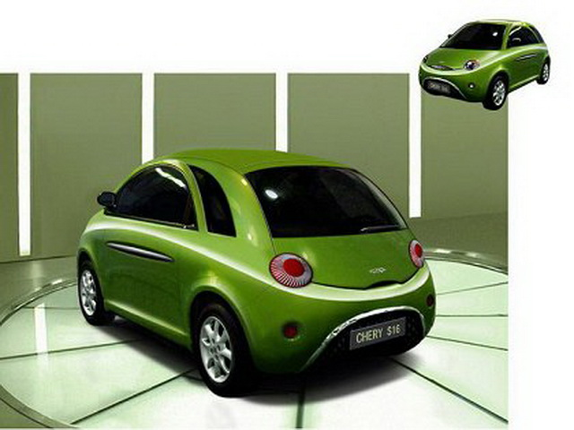 Chery S16 WOW Concept (2005)