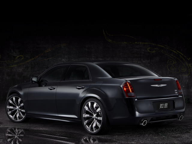 Chrysler 300 Ruyi Design Concept (2012)