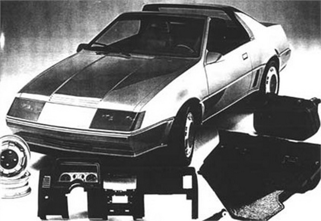 Ford Flair Concept (1982)
