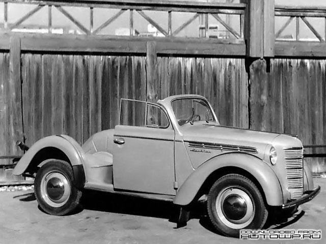 conceptcar.ee-mzma-400-420k-moskvich-prototype-1948-01.jpg