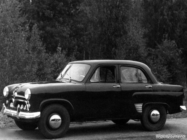 conceptcar.ee-mzma-402-moskvich-prototype-1954-01.jpg