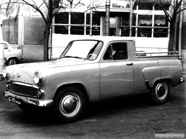 conceptcar.ee-mzma-407-pickup-prototype-01.jpg