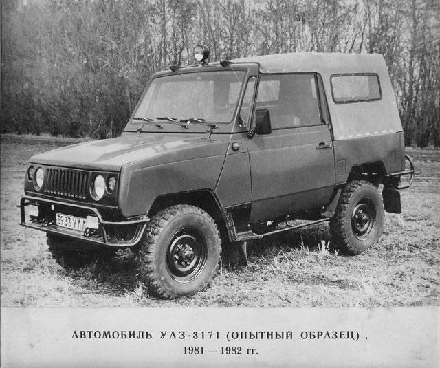 conceptcar.ee-uaz-3171-prototype-1981-01.jpg