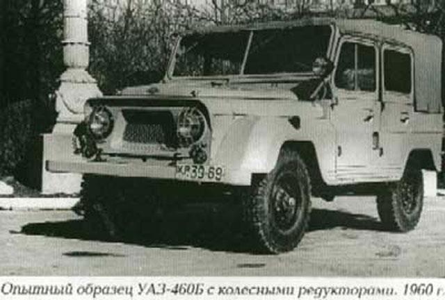 conceptcar.ee-uaz-460b-prototype-1960-01.jpg