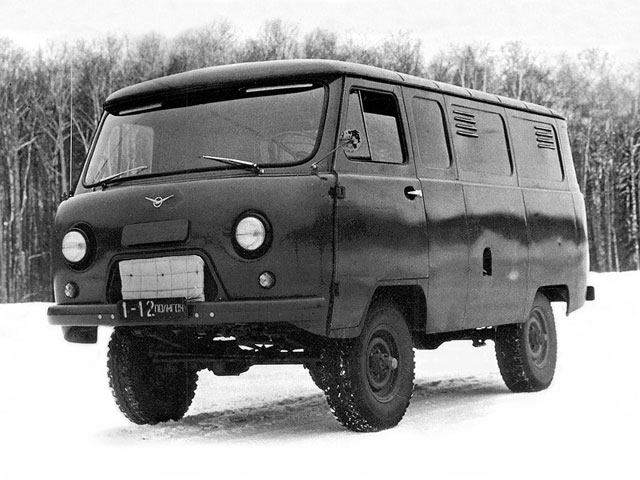 conceptcar.ee-uaz-468-prototype-1972-01.jpg